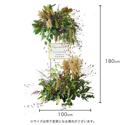 デザイナー・オーダーフラワー 星デザイナーデザインスタンド(秋冬)