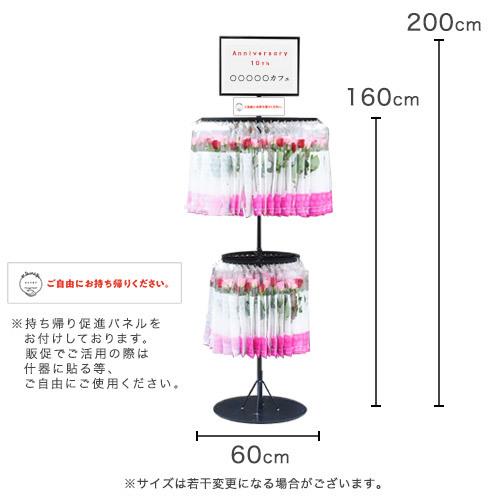 「en-tsunagu」配れるフラワースタンド(赤・ピンク系MIXバラ88本)
