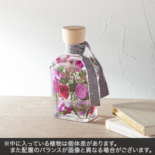 Healing Bottle「アズーロ」【沖縄届不可】