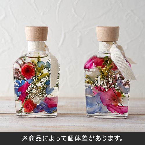 クリスマス Healing Bottle「コローレ」【沖縄届不可】