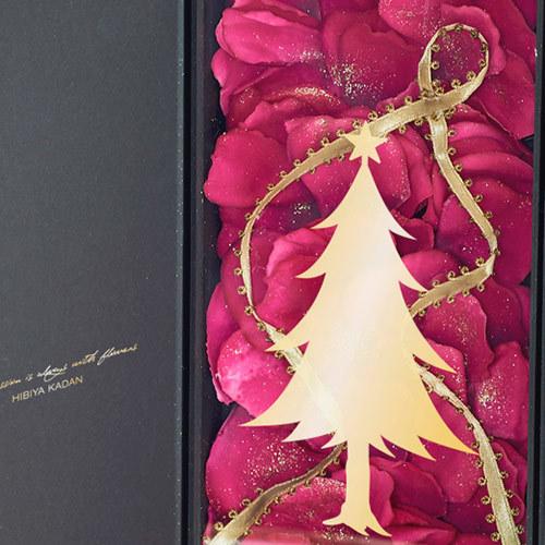 クリスマス アーティフィシャルツリー「ツリー ド ロゼ」