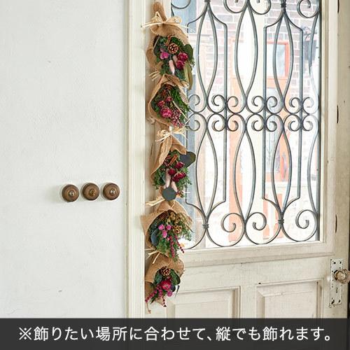クリスマスドライガーランド「ラ・ドゥース・シャルール」