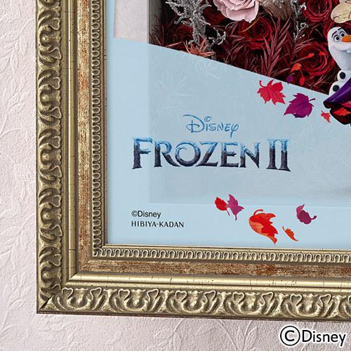 ディズニー クリスマス フラワーフレームアート「FROZEN2」