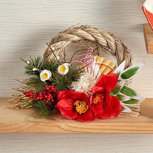 お正月 しめ飾り「迎春」