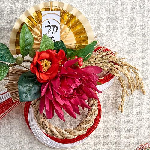 お正月 しめ飾り「花夢」