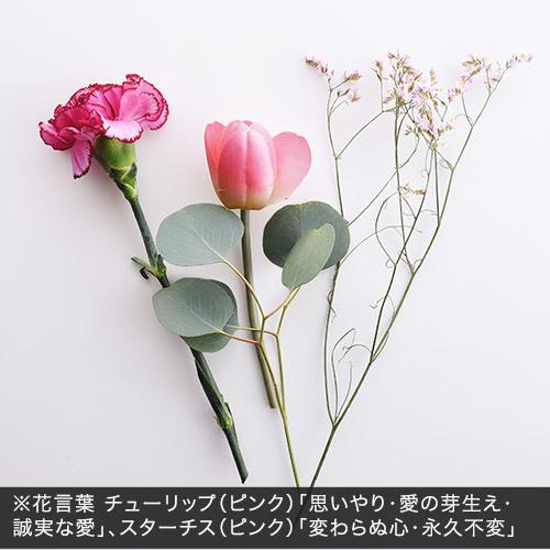 そのまま飾れるブーケ「グランドシュシュハート」2月の花言葉