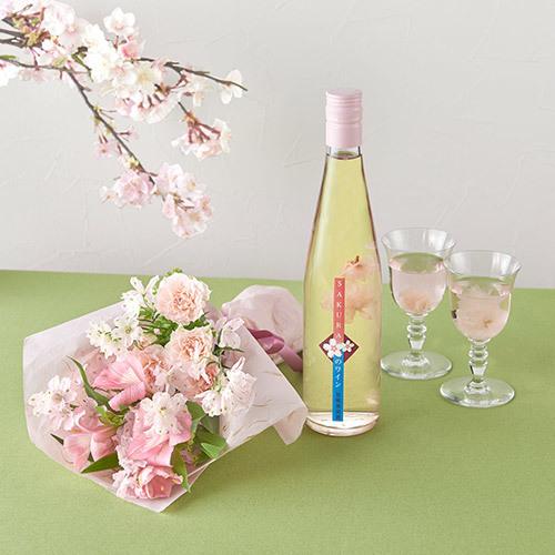 さくらワインと花束のセット
