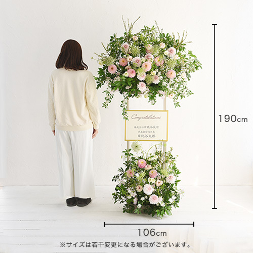 西澤デザイナー・デザインスタンド「spring」