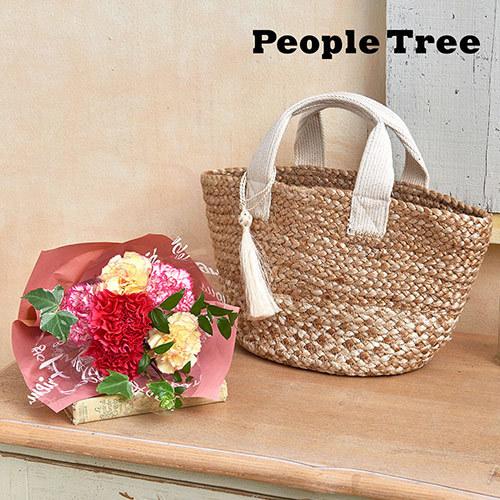 母の日 ピープルツリー「ジュートバッグ」と花束のセット