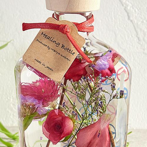 母の日 Healing Bottle「花七宝」【沖縄届不可】
