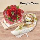 母の日 ピープルツリー「ストール」と花束のセット