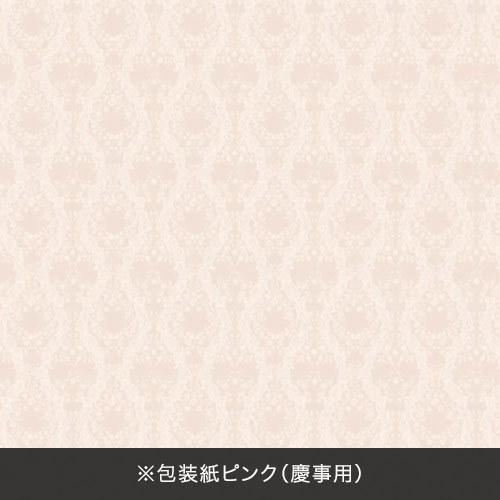 母の日 日比谷花壇カタログギフト「LIFE STYLE BOOK」Kコース