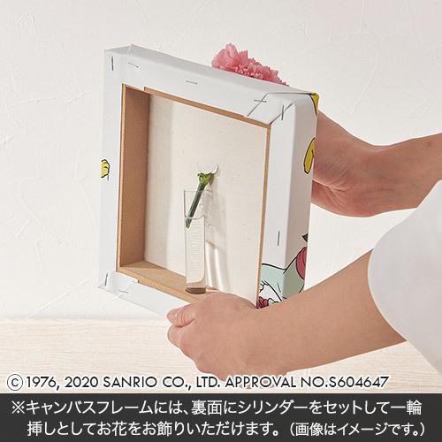 サンリオキャラクター「お花も飾れるキャンバスフレームとお花のセット(ハローキティ)」