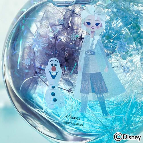 ディズニー「フローラル ハーバリウム(アナと雪の女王2)」【沖縄届不可】
