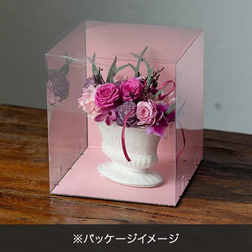 プリザーブド&アーティフィシャルアレンジメント「ノーブル」クリアケース付