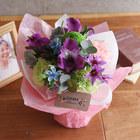 O・SO・NA・E flower 「4月のそのまま飾れるブーケ」