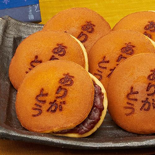 父の日 文明堂「ありがとうの焼印入り月三笠(6個入り)」とラン鉢のセット