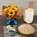 父の日 京蕎麦「丹波ノ霧 半なま蕎麦」とそのまま飾れるブーケのセット