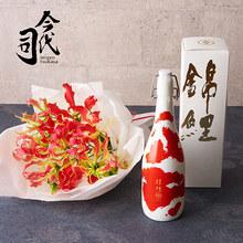 父の日 今代司酒造「日本酒 錦鯉」と花束のセット