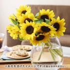 父の日 花束「ヒマワリ」