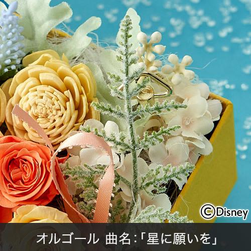 ディズニー プリザーブド&アーティフィシャルアレンジメント「オルゴールフラワー(ピノキオ)」