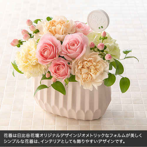 8月の誕生石モチーフアレンジメント「ピュアペリドット」