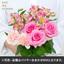 【バイヤー厳選】バラと季節のお花おまかせミックス