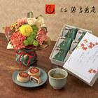 敬老の日 源吉兆庵「織部錦(6個入)」とそのまま飾れるブーケのセット