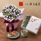 敬老の日 源吉兆庵「織部錦(6個入)」とリンドウ「白寿」のセット