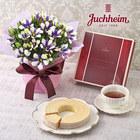 敬老の日 ユーハイム「バウムクーヘン」とリンドウ「白寿」のセット