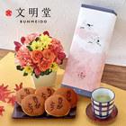 敬老の日 文明堂「特別仕立 月三笠(焼印5個入)」とアレンジメントのセット
