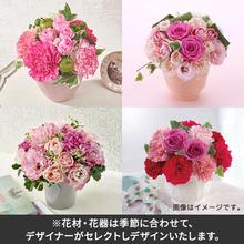 【おまかせシリーズ】季節のお花ピンク系アレンジメント