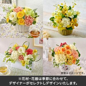 【おまかせシリーズ】季節のお花イエロー・オレンジ系アレンジメント