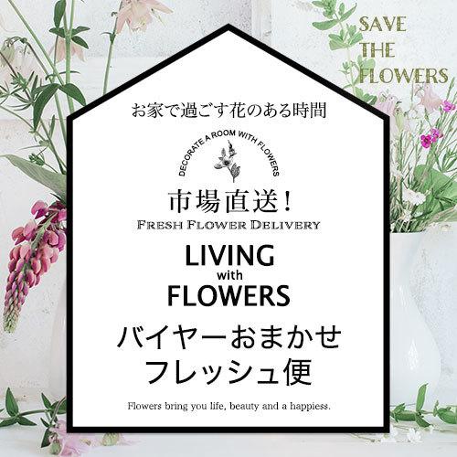 【バイヤー厳選】ローズミックス花瓶セット