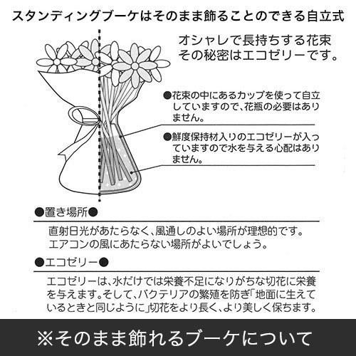 メロディーボックスブーケ「ウィンターハッピーバースデー」【沖縄届不可】