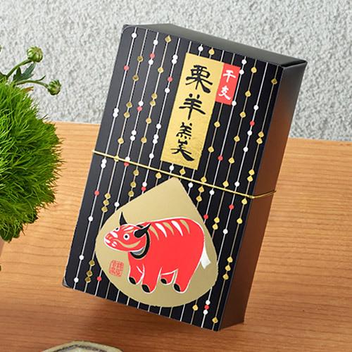 俵屋吉富「干支栗羊羹」とアレンジメントのセット