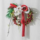 お正月 デザイナーズお正月飾り「ナンテン」