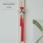 TIER【迎春かざり】紅白 さざんか鶴