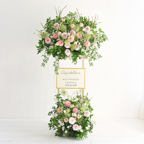 日比谷花壇【日比谷花壇】西澤デザイナー・デザインスタンド「spring」