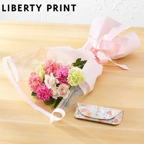 リバティプリント 「メガネケース」と花束のセット