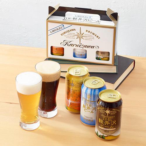 父の日 THE軽井沢ビール「クラフトビール 3種飲み比べ」とそのまま飾れるブーケのセット