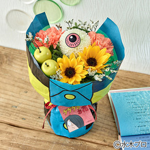 父の日 そのまま飾れるブーケ ゲゲゲのお花「目玉おやじに託すありがとうの気持ち」