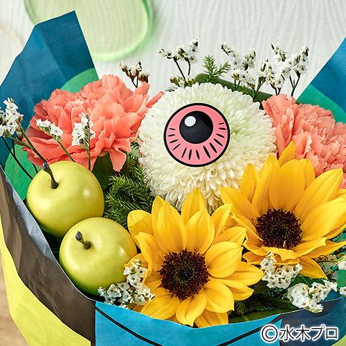 父の日 稲田本店芋焼酎「なまけ者になりなさい」とゲゲゲのお花そのまま飾れるブーケのセット