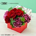父の日 野性爆弾くっきー!with Flowers  イラストコラボBOXアレンジメント