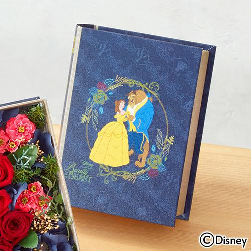 ディズニー フラワーブック「Beauty and the Beast」(ディズニー映画 『美女と野獣』より)