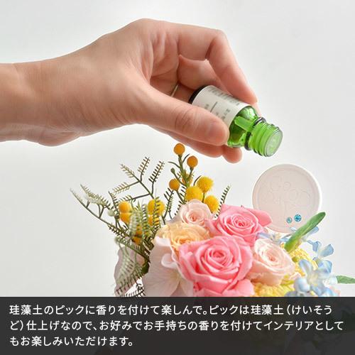 5月の誕生石モチーフプリザーブド&アーティフィシャルアレンジメント「エメラルド」
