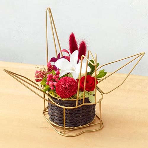 プリザーブド&アーティフィシャルアレンジメント「飛鶴(とびつる)」