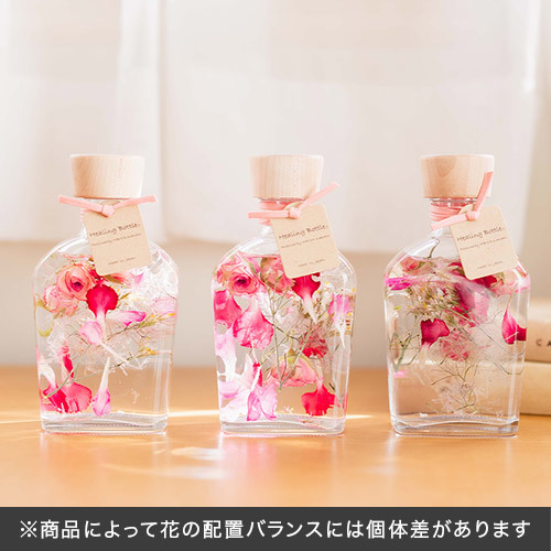 Healing Bottle「フィーユ」【沖縄届不可】