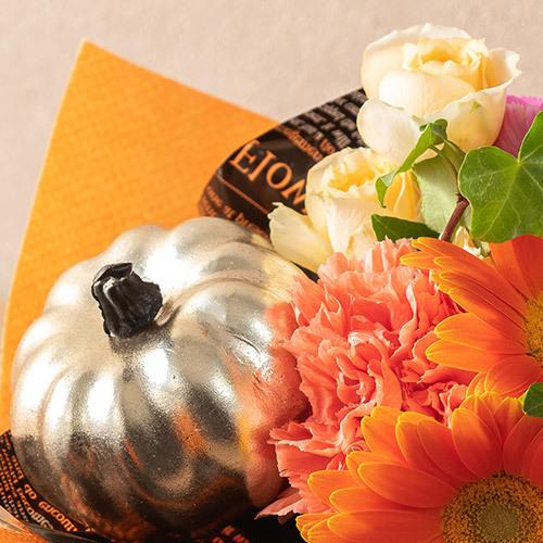 そのまま飾れるブーケ「Halloween with Flowers」
