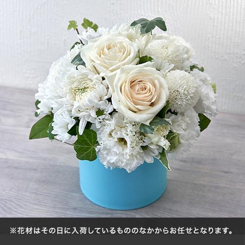 【お供え用】 おまかせアレンジメント(季節の花ホワイト系)